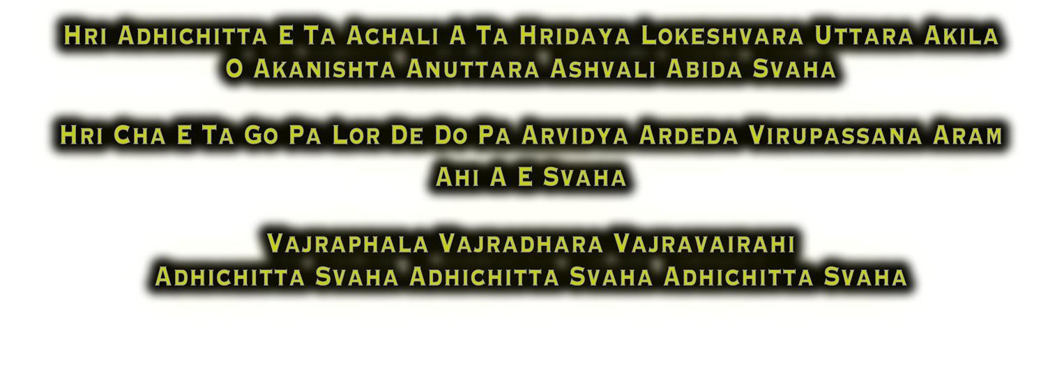 Adhichitta Dharani